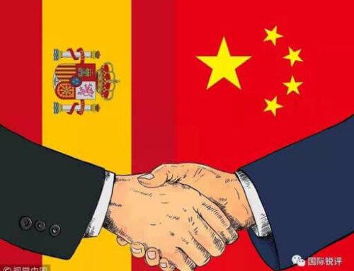 NUEVO CONVENIO ENTRE ESPAÑA Y CHINA PARA EVITAR LA DOBLE IMPOSICIÓN
